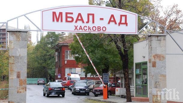Трима нови с COVID-19 в Хасковско, жена с диабет почина
