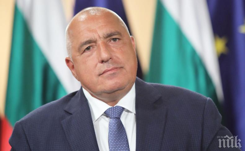 ВИСОКА ТРИБУНА: Премиерът Борисов представя приоритетите на България пред ООН
