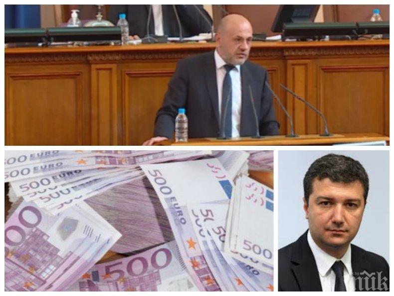 Томислав Дончев с горещ  коментар за 30-те млрд. евро от ЕС за справяне с последиците от COVID-19