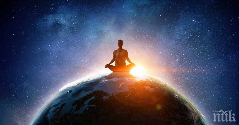 АСТРОЛОГ: Много мощен и опасен енергиен ден, отложете вземането на важни решения