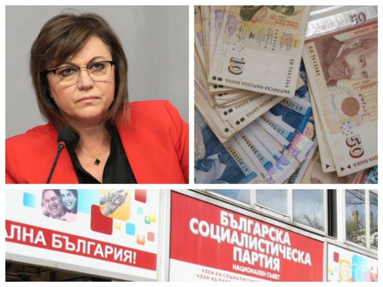 Димитър Главчев разби БСП - червените въртят номера с кворума, но влизат в залата заради заплатките