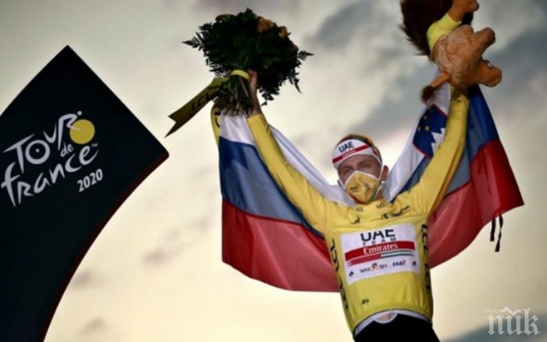 Сензацията Погачар с уникален триумф в Тура
