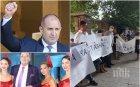 СКАНДАЛ В ПИК! Радев на частно събитие при пловдивски баровец в Деня на независимостта! Недоволни граждани му искат оставката (ВИДЕО/СНИМКИ)
