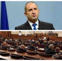 Депутатите от правна комисия отхвърлиха поредното вето на Румен Радев (ОБНОВЕНА)