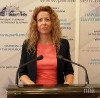 ИЗВЪНРЕДНО В ПИК TV! Парламентарният контрол започна с декларация на