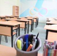 25 ученици под карантина в Харманли
