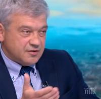 Конституционният съд отсече: Благоевград отново ще избира кмет