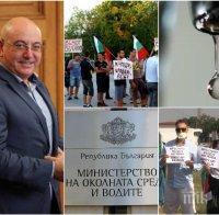 """Министър Димитров с аларма пред ПИК TV: Бургас има вода за 6 месеца! Не разбирам как хора от ВМРО се съюзяват с БСП и викат """"Мутрите вън"""" - експертен кабинет не може да се справи с толкова работа (ВИДЕО)"""