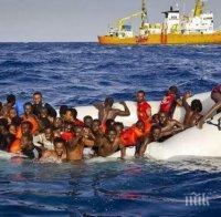 Мигранти обвиняват Гърция, че ги тласка обратно да се давят в морето
