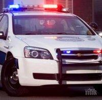 КЪРВАВ ЕКШЪН: Заклаха българин на работното му място в Сиатъл, обвинена е жена (СНИМКИ)