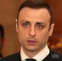 Бербатов се оказа прав: Отказаха да впишат в Търговския регистър свикването на Конгрес на БФС на 18 март 2022 г. (ДОКУМЕНТ)