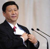 Си Цзинпин пред ООН: Китай няма намерение да води нито Студена война, нито гореща война с която и да било страна