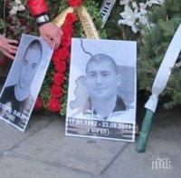 катуница прости девет години жестокото убийство годишния ангел петров снимки
