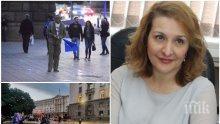 Проф. Антоанета Христова: БСП, Мая Манолова, ДеБъ провеждат предизборна кампания през протестите. ГЕРБ все още са без алтернатива