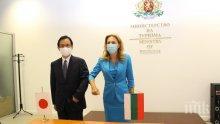 Вицепремиерът Марияна Николова разговаря с посланика на Япония Н.Пр. Хироши Нарахира