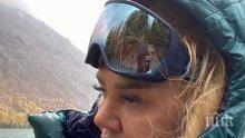Полиция спря Ваня Червенкова да изкачи Белуха - един от входовете на мистичната Шамбала