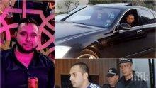 Бобито, Келеша и Пожарникаря се пържат пред Темида - започва процесът срещу тарторите на ало мафията