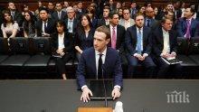 Зукърбърг заплашва с изтегляне на Фейсбук и Инстаграм от Европа