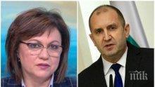 Калина Андролова: Румен Радев отдавна грубо унижи Нинова, но тя бранеше докрай всичките му неграмотни действия