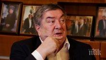 COVID-19 погуби руски депутат