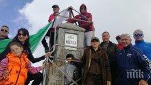 Вицепремиерът Марияна Николова развя знамето за независимостта от Мусала (СНИМКИ)