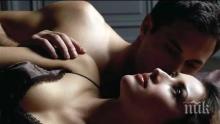 Три причини да ползвате вибратор по време на секс