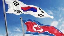 Напрежение между Сеул и Пхенян - севернокорейци изгориха южнокореец
