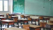 Децата от затворените за дезинфекция училища се връщат в клас