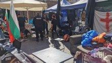 ИЗВЪНРЕДНО: Полицията обискира палатките на майките на Мая Манолова преди метежа