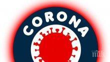 1 090 новозаразени с коронавируса за денонощие в Канада