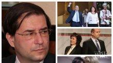 САМО В ПИК TV! Юристът и бивш съветник на Румен Радев - Борислав Цеков разкри причините за кадровите трусове в президентството (ОБНОВЕНА)