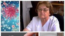 Вирусологът проф. Радка Аргирова със страшна прогноза: COVID-19 ще е с нас още няколко години! Още сме в първата вълна на заразата