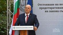 Ето защо червеният метеж на Румен Радев и олигарсите иска оставката на главния прокурор Иван Гешев