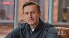 Замразиха банковите сметки на Навални