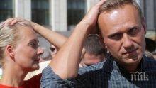 Навални се присмя на хипотезите, че се е отровил сам