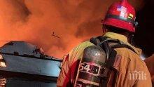 Пожарникарите в Калифорния на ръба на силите си - изнемогват от огнената стихия