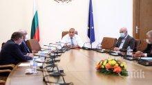 ПЪРВО В ПИК: Борисов и щабът на спешна среща в МС за коронавируса - решиха ще има ли ново затягане на мерките (ВИДЕО)