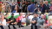 ИЗВЪНРЕДНО В ПИК: Метежниците готвят атака на парламента заради неизпълнена поръчка (СНИМКИ)