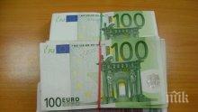 Спипаха недекларирана петцифрена сума евро в дамска чанта