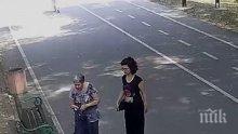 СТРАНЕН КРИМИ СЛУЧАЙ: Полицията задържа пловдивчанин, ограбил възрастна жена, издирват потърпевшата (СНИМКИ)
