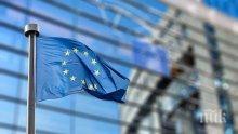 ИЗВЪНРЕДНО: ЕС отложи срещата на върха заради съмнения за COVID-19
