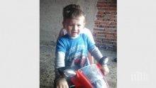 Якоруда почерня от полиция! Дядото на 2-годишния Мехмед пред колапс, майката подозира отвличане