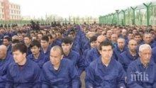 Китай отхвърли обвинения на САЩ за принудителен труд на уйгури