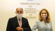 Вицепремиерът Марияна Николова обсъди важни теми с посланика на Египет