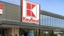 """КЗК глоби """"Кауфланд"""" с над 343 хиляди лева за развален договор с доставчик"""