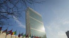 В ЕДИН ГЛАС: Куба и Венецуела заклеймиха САЩ в речи пред ООН
