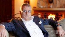 """ИЗВЪНРЕДНО В ПИК: Почина издателят на """"Плейбой"""" Христо Сираков"""