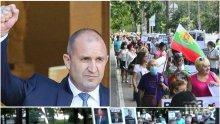 НАРОДЪТ СЕ ВДИГА ОТНОВО: Искат оставката на Радев с мощно шествие в София