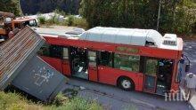 """Автобус на """"Рожен Експрес"""" сгъна спирка в Смолян (СНИМКИ)"""