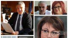 АФЕРА: Дясната ръка на Корнелия Нинова - пряк отговорник за провала на болницата в Гоце Делчев! Загубите са за милиони след куп далавери (ДОКУМЕНТИ)